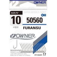 Куки Owner Furansu 50560 Единични