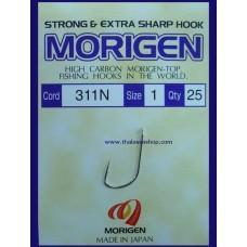 Куки Morigen 311 N